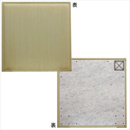 置き畳 ユニット畳 『しずか低反発』 82×82×2.3cm(6枚1セット) 8626330  【abt-1409912】【APIs】