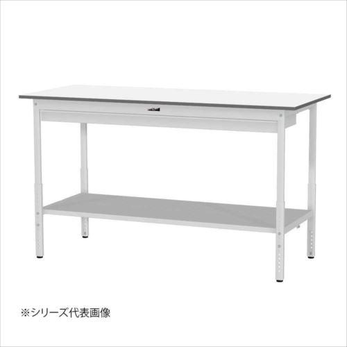 YamaTec SUPAH-1560WTT-WW ワークテーブル 150シリーズ 高さ調整(H900~1200mm)(全面棚板・ワイド引出し付き)  【abt-1488410】【APIs】