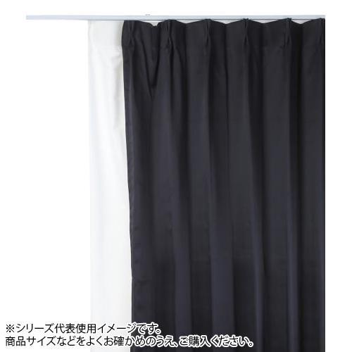 防炎遮光1級カーテン ブラック 約幅135×丈230cm 2枚組  【abt-1524049】【APIs】
