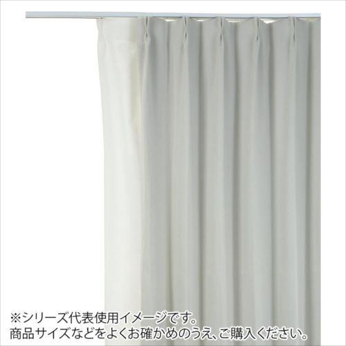 防炎遮光1級カーテン アイボリー 約幅150×丈200cm 2枚組  【abt-1524102】【APIs】