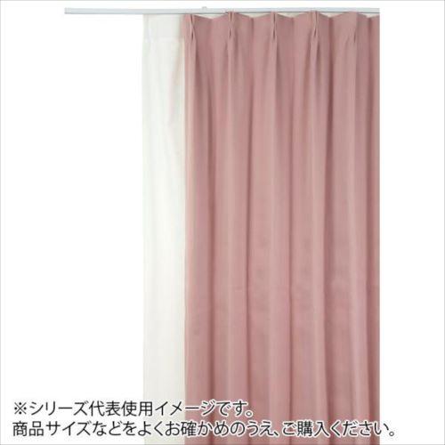 防炎遮光1級カーテン ピンク 約幅150×丈200cm 2枚組  【abt-1524106】【APIs】