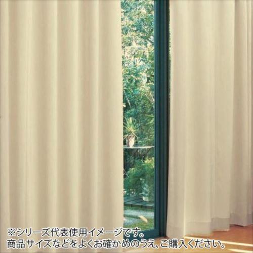 防炎遮光1級カーテン ベージュ 約幅150×丈200cm 2枚組  【abt-1524107】【APIs】