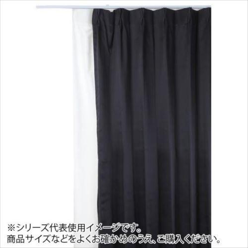 防炎遮光1級カーテン ブラック 約幅150×丈230cm 2枚組  【abt-1524115】【APIs】