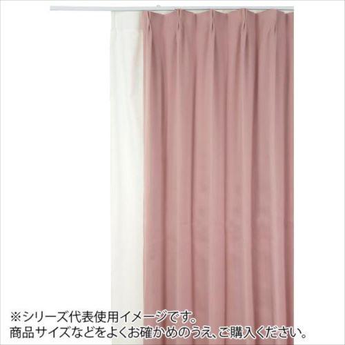 防炎遮光1級カーテン ピンク 約幅150×丈230cm 2枚組  【abt-1524117】【APIs】