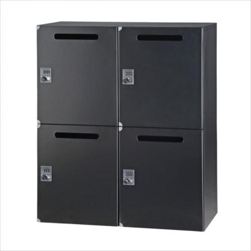 豊國工業 パーソナルロッカー(2列2段)H1050 ダイヤル錠 開口付 棚板付 ブラック HOS-PDAT10504C-B CN-10色(ブラック)  【abt-1531530】【APIs】