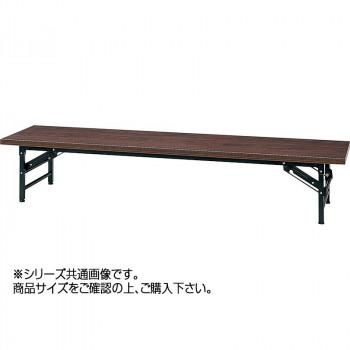 オフィス家具 ミーティングテーブル ロータイプ 180×60×33cm ローズ KL1860N-R  【abt-1550194】【APIs】