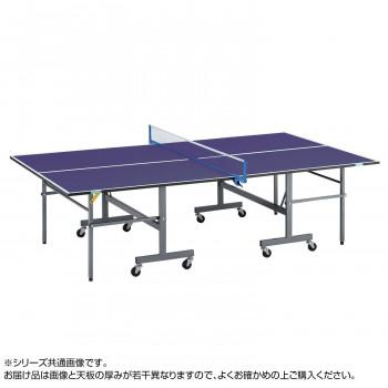 UNIVER ユニバー 国際公式サイズ 卓球台 競技用内折セパレート式 NL-25II  【abt-1567377】【APIs】