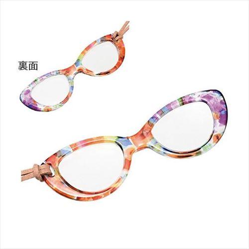 メガネの形をしたルーペ ルーペミニメガネ PR803-2 ブルーイエロー 35%OFF abt-1275578 APIs 072056 出群