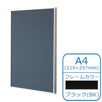 ワンタッチでフレームオープン ARTE アルテ アルミフレーム オストレッチ R SRK-A4-BK A4 毎日激安特売で 営業中です abt-1119599 セールSALE%OFF ブラック APIs 210×297mm