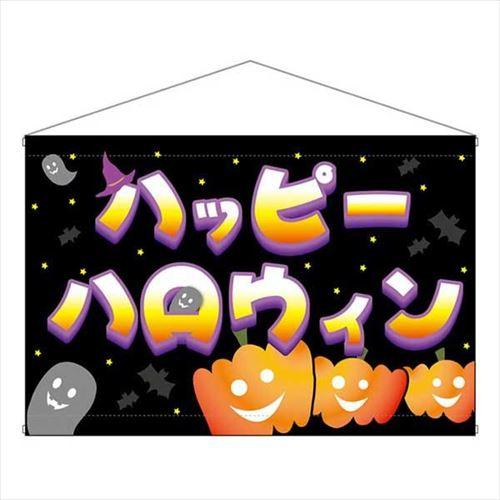 ハロウィンの季節におすすめ ランキング総合1位 ワイドタペストリー パンプキン APIs 売れ筋ランキング abt-1384898 22777
