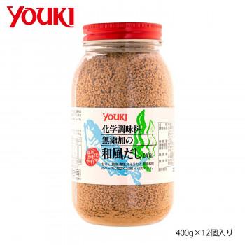 昆布とかつおの旨みを合わせの素です YOUKI ユウキ食品 化学調味料無添加の和風だし 400g×12個入り 212668  【abt-1661161】【APIs】 (軽税)