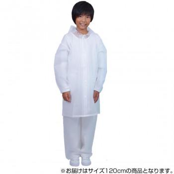 子供用防水レインスーツ ついに入荷 EVAリュックランドスーツ 120cm クリア abt-1674401 APIs 男女児兼用 新作送料無料 3001071