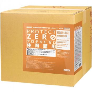 汗や水から床材を保護する 体育館用ワックス 業務用 プロテクトゼロ abt-1691752 APIs 114111 2020A/W新作送料無料 在庫限り 18L