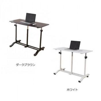 座っても 立っても使用できる昇降式デスク サン ハーベスト 期間限定特価品 今だけスーパーセール限定 昇降式テーブル abt-1046471 APIs