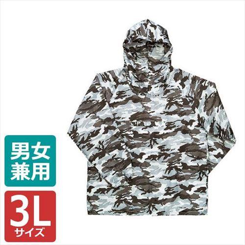 迷彩柄を取り入れた 日本メーカー新品 ナイロン素材の男女兼用ヤッケです カジメイク 迷彩ヤッケ グレー 即納最大半額 3L abt-1142977 2217 APIs