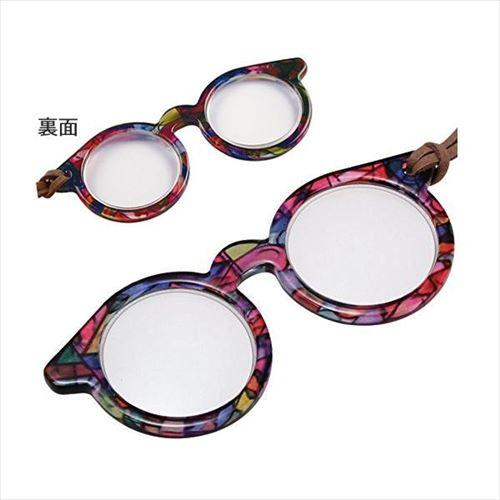 メガネの形をしたルーペ ルーペミニメガネ PRT13-1 店 ステンド 072021 abt-1275584 メーカー再生品 APIs