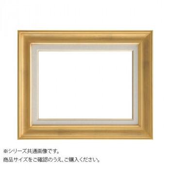 木製の額縁 大額 5☆好評 7724 油額 F12 abt-1464356 ゴールド 割り引き APIs