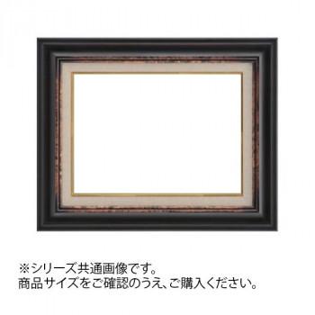 日本最大級の品揃え 木製の額縁 大額 7740 油額 鉄黒 F15 APIs 期間限定特別価格 abt-1464432