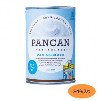 缶を開ければそこには本格パンが アキモトのパンの缶詰 保障 PANCAN 1年保存 ミルククリーム 専門店 24缶入り 軽税 APIs abt-1623150
