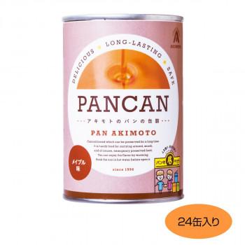 缶を開ければそこには本格パンが アキモトのパンの缶詰 PANCAN 蔵 1年保存 メイプル abt-1623152 軽税 APIs 1年保証 24缶入り