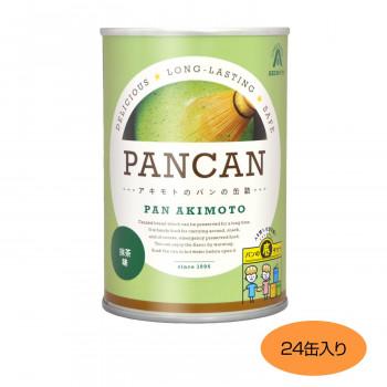 缶を開ければそこには本格パンが アキモトのパンの缶詰 PANCAN 1年保存 並行輸入品 Seasonal Wrap入荷 抹茶 24缶入り abt-1623155 軽税 APIs