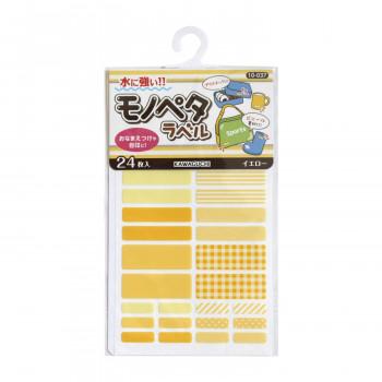簡単おなまえつけ KAWAGUCHI ショップ カワグチ 手芸用品 記念日 モノペタラベル イエロー 10-037 APIs abt-1637197