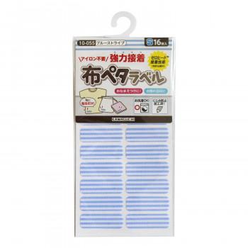 簡単おなまえつけ KAWAGUCHI カワグチ 爆売りセール開催中 手芸用品 新色追加して再販 布ペタラベルS abt-1637214 APIs 10-055 ブルーストライプ