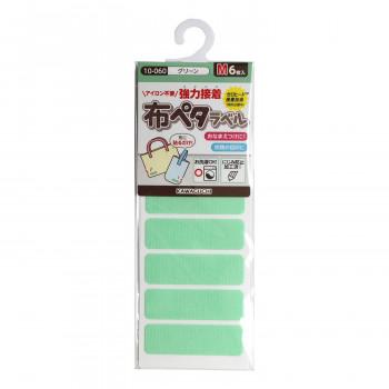 簡単おなまえつけ KAWAGUCHI 上品 カワグチ 手芸用品 布ペタラベルM 2020 新作 10-060 グリーン APIs abt-1637219