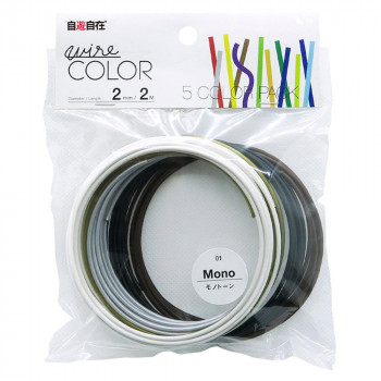 やわらかいデザインカラーワイヤ5色パック 日本化線 NIPPOLY ワイヤークラフト 在庫一掃売り切りセール 贈呈 自遊自在 5カラーパック abt-1650457 2.0φ×2m巻 J7291 APIs モノトーン