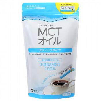 スプーン1杯から始める健康生活 勝山ネクステージ 日本製 MCTオイルスティックタイプ 5g×30袋 当店一番人気 軽税 abt-1650184 ×12個セット APIs