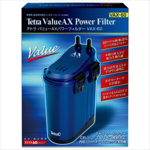 Tetra(テトラ) バリューAXパワーフィルター VAX-60 (適合水槽60cm以下) 6個 78098  【abt-1420327】【APIs】
