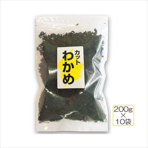 日高食品 韓国産カットわかめ 200g×10袋  【abt-1087810】【APIs】 (軽税)