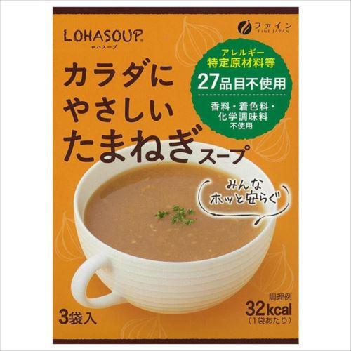ファイン LOHASOUP(ロハスープ) カラダにやさしいたまねぎスープ 30g(10g×3袋)×30箱  【abt-1092545】【APIs】 (軽税)