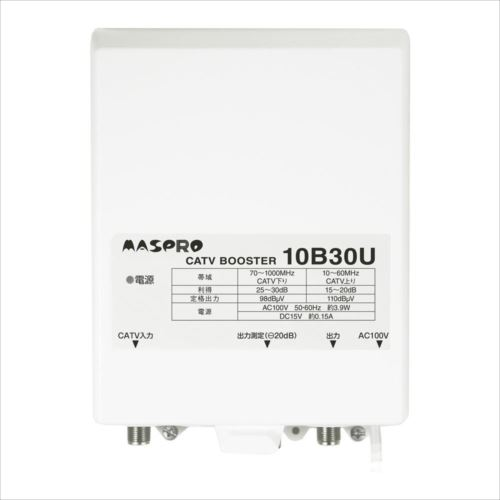 マスプロ電工 CATVブースター 10B30U-B  【abt-1426079】【APIs】