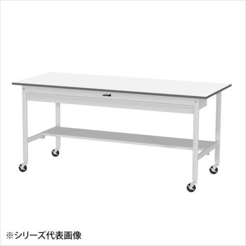 YamaTec SUPC-975WT-WW ワークテーブル 150シリーズ 移動(H826mm)(半面棚板・ワイド引出し付き)  【abt-1488580】【APIs】