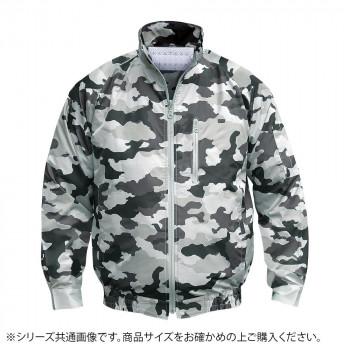NA-102 空調服 (服 M) 迷彩グレー チタン タチエリ 8208861  【abt-1601098】【APIs】