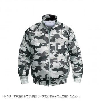 NA-102A 空調服 充白セット L 迷彩グレー チタン タチエリ 8209793  【abt-1601134】【APIs】