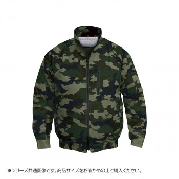 NA-102A 空調服 充黒セット 4L 迷彩グリーン チタン タチエリ 8209802  【abt-1601144】【APIs】