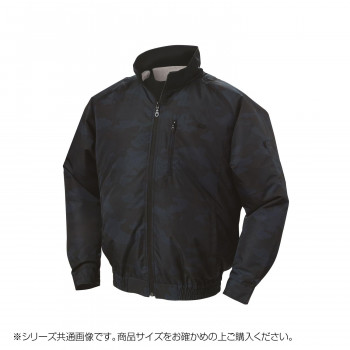 NA-102B 空調服 充黒セット L 迷彩ネイビー チタン タチエリ 8209976  【abt-1601162】【APIs】