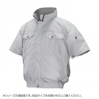 ND-111 空調服 半袖 (服M) シルバー チタン タチエリ 8209484  【abt-1601231】【APIs】