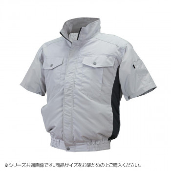 ND-111 空調服 半袖 (服4L) シルバー/チャコール チタン タチエリ 8209500  【abt-1601242】【APIs】