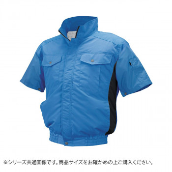 ND-111A 空調服 半袖 充黒セット L ブルー/チャコール チタン タチエリ 8209641  【abt-1601274】【APIs】
