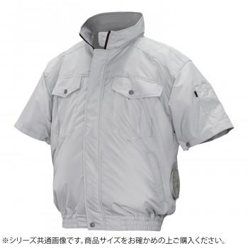 ND-111C 空調服 半袖 充白セット L シルバー チタン タチエリ 8119208  【abt-1601316】【APIs】