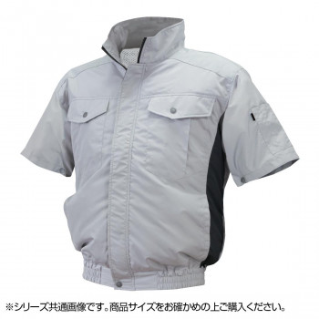 ND-111C 空調服 半袖 充白セット 2L シルバー/チャコール チタン タチエリ 8119216  【abt-1601324】【APIs】