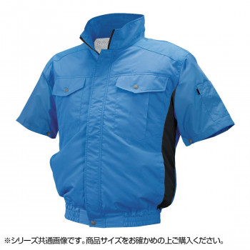 ND-111C 空調服 半袖 充黒セット M ブルー/チャコール チタン タチエリ 8119221  【abt-1601329】【APIs】