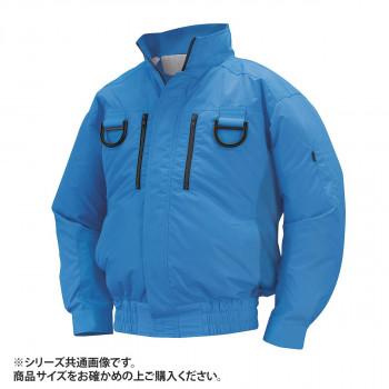 NA-113A 空調服フルハーネス 充黒セット 5L ブルー チタン タチエリ 8209525  【abt-1601404】【APIs】