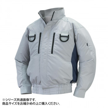 NA-113A 空調服フルハーネス 充白セット L シルバー/チャコール チタン タチエリ 8209527  【abt-1601407】【APIs】