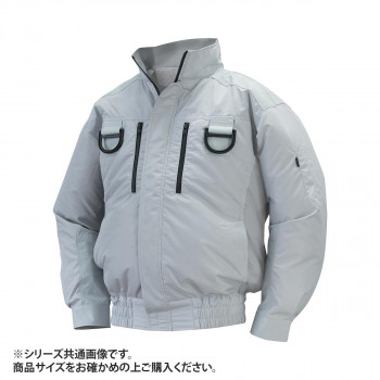 NA-113B 空調服フルハーネス 充白セット 2L シルバー チタン タチエリ 8209540  【abt-1601415】【APIs】