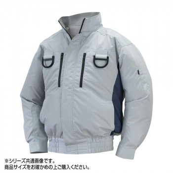 NA-113C 空調服フルハーネス 充白セット 2L シルバー/チャコール チタン タチエリ 8119035  【abt-1601457】【APIs】
