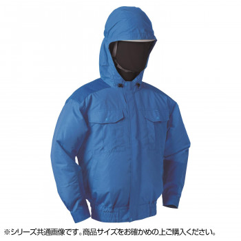 NB-101 空調服 (服 L) ブルー チタン フード 8207893  【abt-1601865】【APIs】